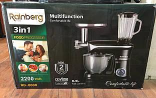 Многофункциональный кухонный комбайн Rainberg RB -8080 2200Вт