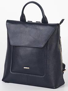 Стильный синий женский рюкзак из натуральной кожи FC-0419-V5