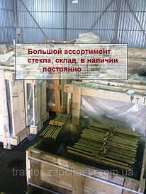 Стекла тракторные МТЗ, Т-150, ДТ-75, Т-16, Т-40, ЮМЗ, Т-25