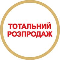 """Розпродаж схеми """"Княгиня Ольга"""""""