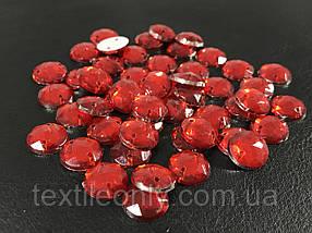 Стразы пластиковые круглые пришивные цвет красный 12 мм 50 шт
