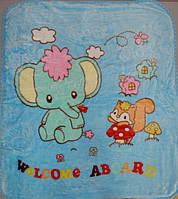 Детское одеяло плед плюш велюр двустороннее 100х115 см