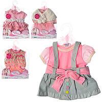 Набор одежды для кукол-пупсов на вешалке из серии Baby Born