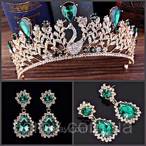 Корона и серьги, СКАРЛЕТ, диадема с зелеными камнями, бижутерия