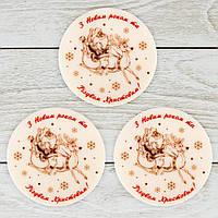 "Кондитерский декор Т-фишка ""Дед Мороз на санках"" (белая) Размер: диаметр 40мм, h=4мм, вес 6г, фото 1"