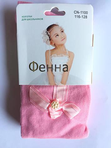 Колготки детские на девочку Фенна 92-164 с бантиком ЛЮКС качество, фото 2