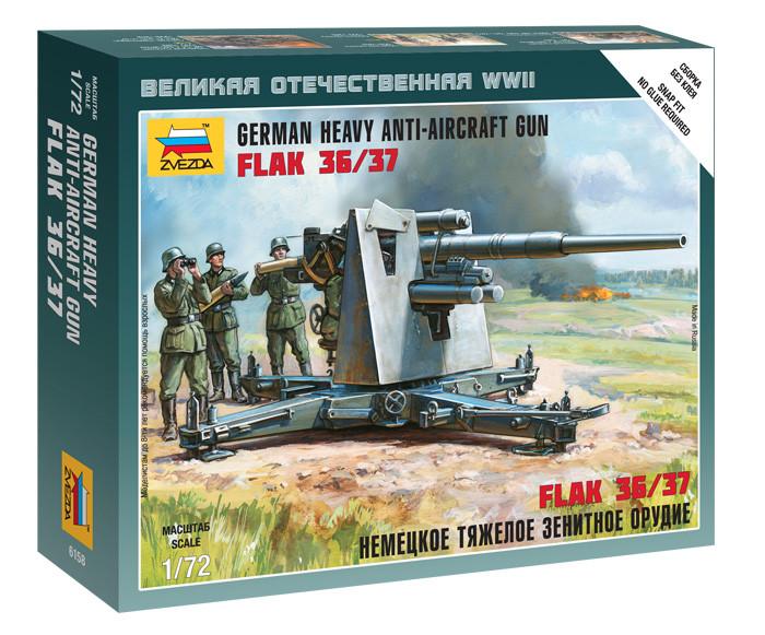 Немецкое тяжелое зенитное орудие FLAK 36/37. 1/72 ZVEZDA 6158