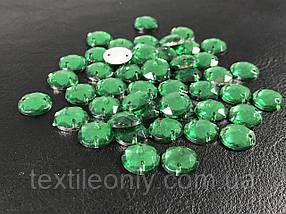 Стразы пластиковые круглые пришивные цвет зеленый 12 мм 50 шт