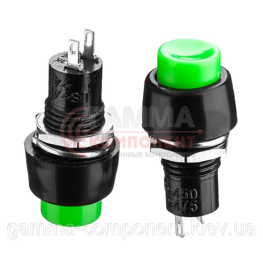 Кнопка нажимная DS-450, ON-OFF, 2А, зеленый