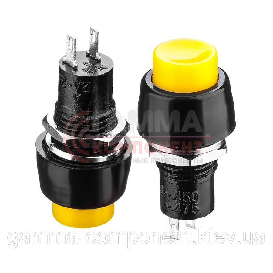 Кнопка нажимная DS-450, ON-OFF, 2А, желтый