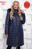 Женское зимнее пальто 52-66 р., фото 1