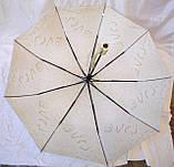Женский розовый зонт Полуавтомат (LOVE), фото 2