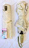 Женский розовый зонт Полуавтомат (LOVE), фото 3