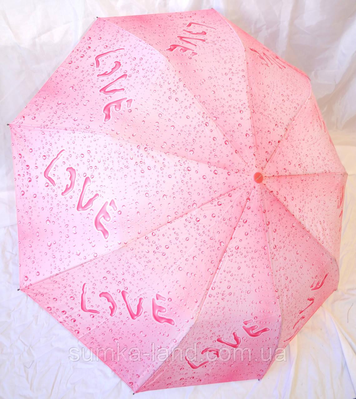 Женский розовый зонт Полуавтомат (LOVE)