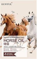 Увлажняющая тканевая маска с лошадиным жиром EUNYUL Natural Moisture Mask Pack-Horse Oil - 25 мл