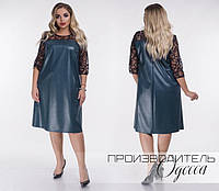 b4fac8239e8 Стильное женское платье эко-кожа + гипюр на сетке Размеры 48-50