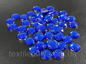 Стразы пластиковые круглые пришивные цвет синий 12 мм 50 шт
