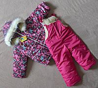 Детский зимний комбинезон на девочку от 1 до 4 лет на меху