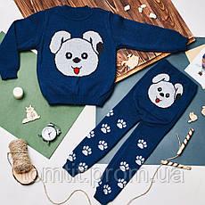 """Костюм детский шерстяной """"Литл Собачка"""" (свитер + лосины), для мальчика, цвет синий, фото 2"""