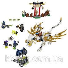 Конструктор Лего Ниндзяго Дракон Мастера Ву Lego Ninjago 70734