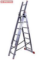 Лестница-стремянка 3х8 ПРАКТИКА, алюминиевая