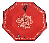 Зонт (Антизонт) UpBrella,  ветрозащитный обратного сложения (умный зонт)
