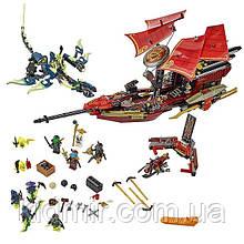 Лего Ниндзяго Конструктор Корабль Дар Судьбы. Решающая битва Lego Ninjago 70738