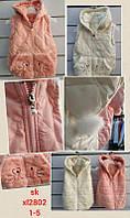 Двусторонние безрукавки на меху для девочек Setty Koop 1-5 лет