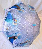 Детский синий силиконовый зонт для девочек (Frozen)