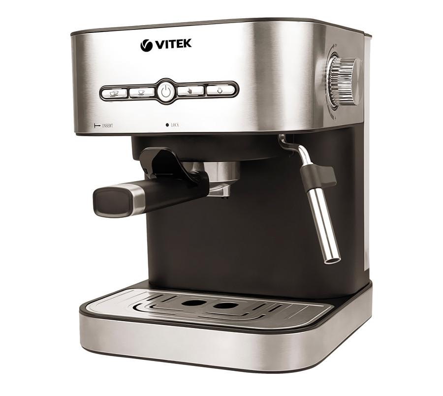 Кофеварка Vitek VT-1526 Silver, кавоварка витек