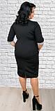 Модное женское платье батал , фото 2