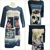 Жіночі сукні, фото 1
