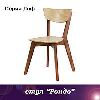 Стул деревянный Рондо в стиле Лофт, фото 1
