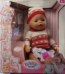 Кукла пупс Baby Born 8006-EFML