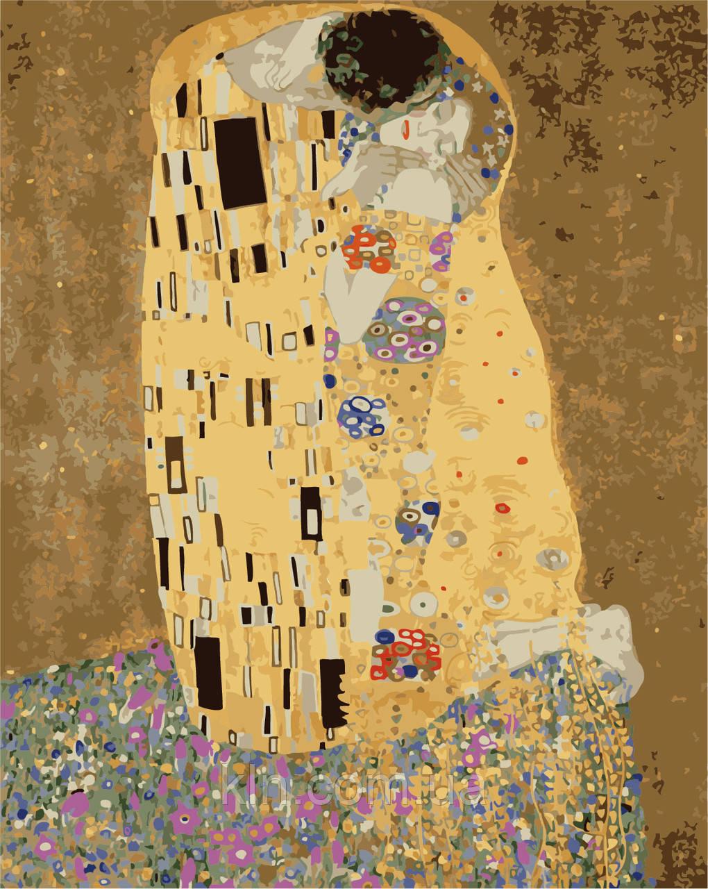 Картина за номерами ArtStory Клімт. Поцілунок 40 х 50 см (арт. AS0193)
