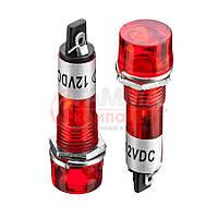 Светодиодный индикатор XD10-3, 12V, красный (od=10mm)