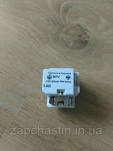 Реле холодильника MPV 1.4А, Ужгород