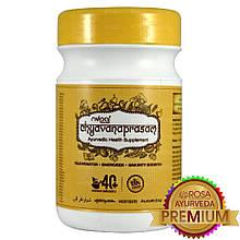 Чаванпраш (Nupal) джем здоровья - аюрведа премиум