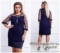 Платье женское большого размера 50, 52, 54, 56, 58, 60.