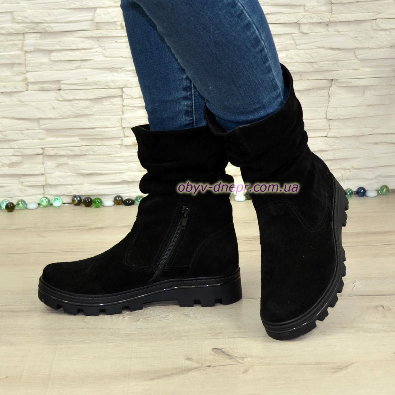 Жіночі замшеві демісезонні черевики на тракторній підошві