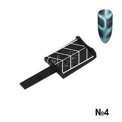 Магнит для магнитных гель-лаков, №4
