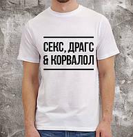 Мужская футболка. Печать на футболке. Футблка с принтом, надписью