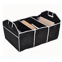 Складной органайзер ящик в багажник автомобиля (АО-1007)