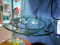Умывальник стеклянный навесной на металлических хромированных кронштейнах, фото 1