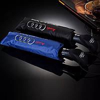 Зонт AUDI: автомат, высокое качество, фото 1