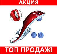 Вибромассажер для тела Дельфин Dolphin Massager!Хит цена