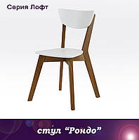 """Стул деревянный """"Рондо"""" в стиле Лофт"""