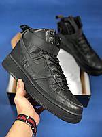 Кроссовки Nike Air Force 1 VIP x Magic Stick найк аир форс мужские женские реплика