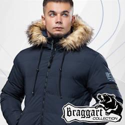 Куртки молодежные зимние