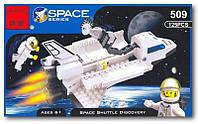 Конструктор «Космический корабль» Brick 509 Шатл